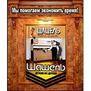 Изготовление дверей шкафов Фанерование шпоном (шпонирование) ДСП фото