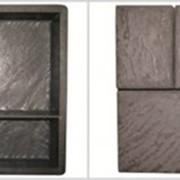 Форма для брусчатки Салаир№3 (ТФС-полимер(М) 100x150x50 - 2шт. фото