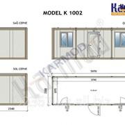 Сборно-разборный Контейнер K1002 модель 2,28м X 5,95м фото