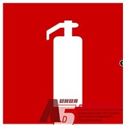 Знак Огнетушитель код F04, Знаки безопасности фото