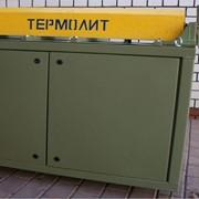 Индукционные нагревательные установки серии ИНУ для сквозного нагрева заготовок прутков, труб и других изделий под пластическую деформацию.Диапазон типоразмеров: от Ø 5мм до 400 мм, квадрат от 5мм Х 5 мм до 300 мм Х 300 мм. фото