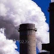 Разработка идентификации предприятий в горно-металлургическая отрасли фото