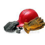 Страхование ОПО (опасных производственных объектов) фото