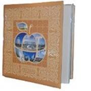 Фотоальбом -яблоко - с изображением казахского национального орнамента фото