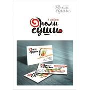 Разработка дизайна визиток флаеров буклетов рекламных каталогов фото