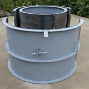 Форма металлическая КС 10.9 для колодезных колец фото