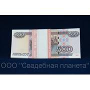Деньги на выкуп 500 руб. фото