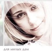 Салоны красоты Людвиг в Харькове фото