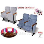 Кресла для конференц зала фото