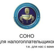 ЭЦП Соно Енис Кабинет налог. Астана фото