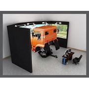 Тренажеры грузовых автомобилей фото