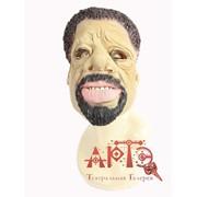 Маска Африканец с бородой фото