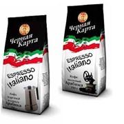 Кофе Черная Карта Esspresso Italiano 250 г - гассет (мягкая упаковка) фото