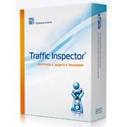 Сертифицированное комплексное решение для организации и контроля доступа в Интернет Traffic Inspector фото