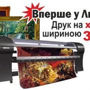 Печать на холсте фото