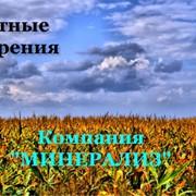Удобрения азотные купить в Украине, азотные удобрения цена, фото фото