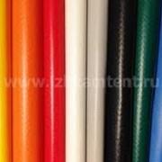 Тентовая ткань, тент, ткань ПВХ, тентовая фурнитура. фото