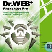 Антивирус Dr. Web Pro фото