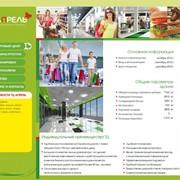 Дизайн веб сайта фото
