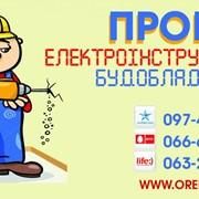 Прокат электроинструмента для ремонта и стройки, недорого фото