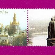 2007 Киев Лавра Украина фото
