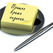 Услуги лизинговой компании, аренда и выкуп оборудования фото
