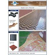 Формы пластмассовые для производство фасадных тротуарных и цокольных плиток фото