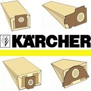Бумажные мешки, пылесборники к пылесосам Karcher (Керхер) фото