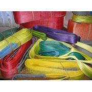 Стропы текстильные фото