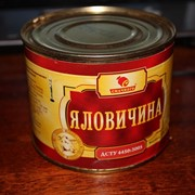 Говядина тушеная в/с 525 г ДСТУ г. Макеевка. фото