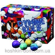 Дымовые шарики DYMNE KULE фото