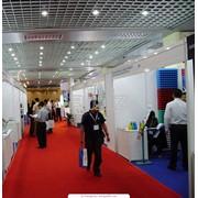 Компания «Бақыт» предлагает Вам широкий спектр по организации конференций от А до Я! фото