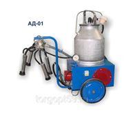 Доильный аппарат АД-01 фото