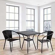 Комплект плетеной мебели T282BNS/Y137C-W53 Brown 2Pcs фото
