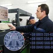 Диагностика и ремонт топливной аппаратуры фото