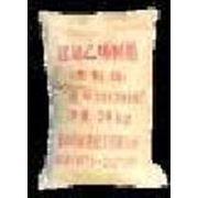 Смола поливинилхлоридная хлорированная ПСХ-ЛС фото