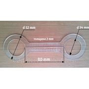 Обвод для труб (косточка) прозрачный d 34 мм толщина 2 мм фото