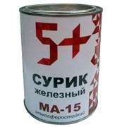 Краска масляная МА-15, 0,9 кг, 1,9 кг фото