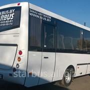 Аренда автобусов от 28 до 74 мест фото