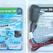 Инжектор питания 5 В от порта USB телеприёмника фото