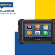 Автосканер диагностический Autel MaxiDAS DS808BT фото