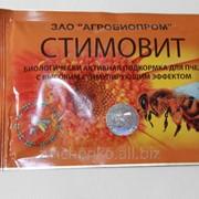 """Стимовит """"Агробиопром"""" Россия, 40 г порошок фото"""