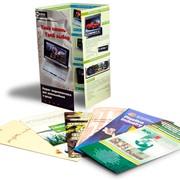 Рекламные буклеты фото