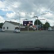Билборд в центре фото