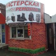 Ремонт Любых Чемоданов. Гарантия, Опыт работы. фото