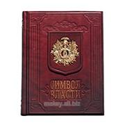Книга Сигары Международный гид для ценителей, 506 (з) фото