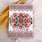Обложка на Паспорт / Маки и Вышиванка / Экокожа x00029 фото