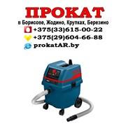 Прокат и аренда промышленного пылесоса в Борисове фото
