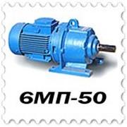 Мотор-редуктор 6МП-50 по цене производителя Киевский редукторный завод, ЧП Кирмет фото