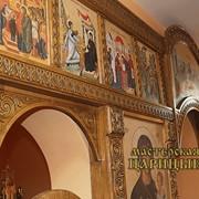 Иконостас ст. Панфилова фото